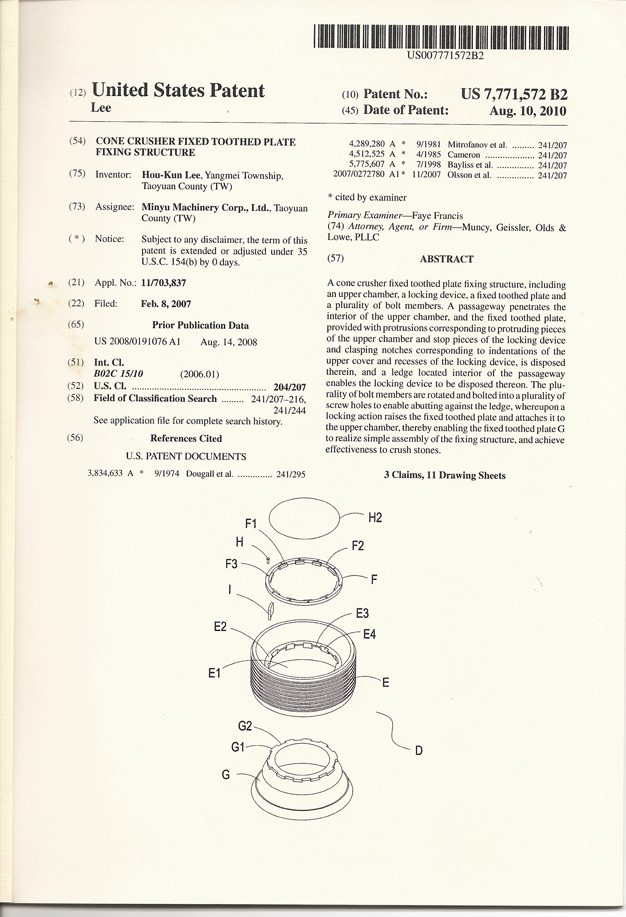 USA Patent: Minyu Cone Crusher Fixed Toothed Plate Fixing Structure